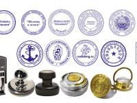Изготовление качественных печатей и штампов