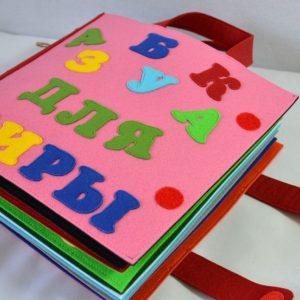 Книги своими руками для детей: мастерим развивающие книжки для детей по мастер-классам с фото и видео