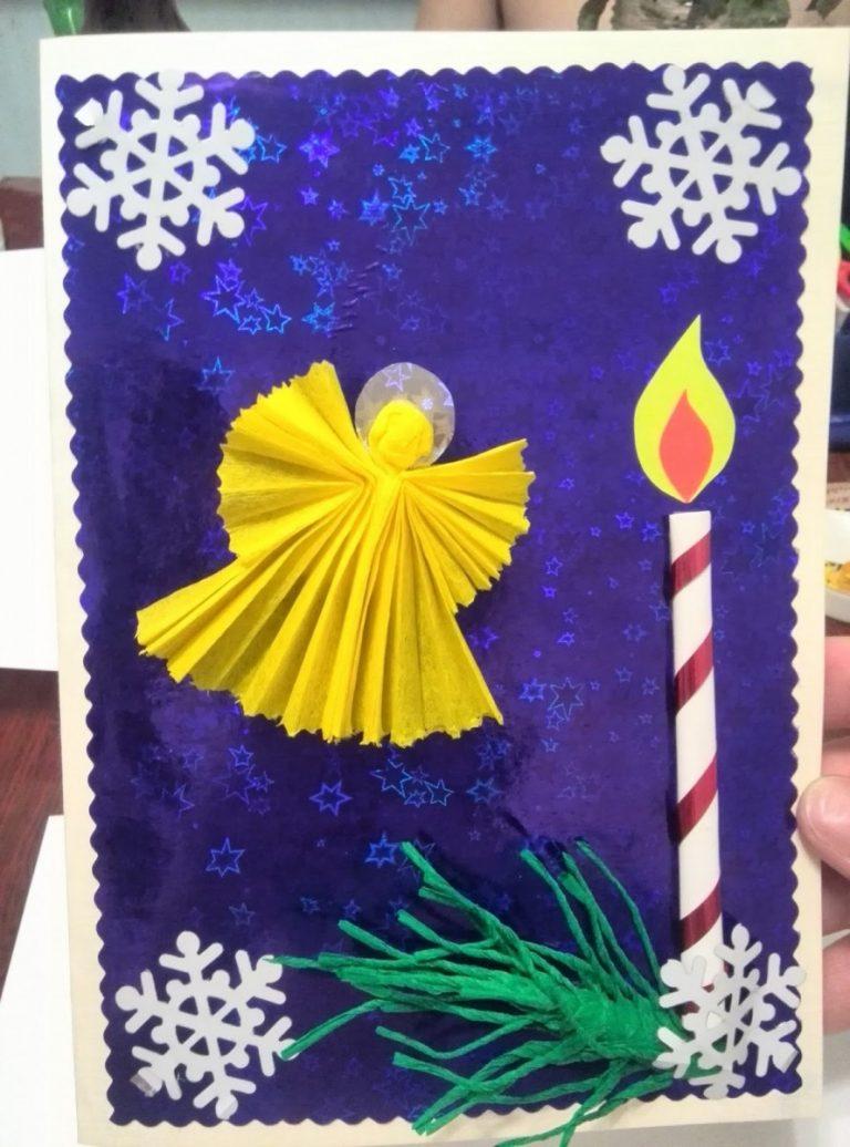 людей уверено, сделать рождественскую открытку своими руками в школу пошагово этой