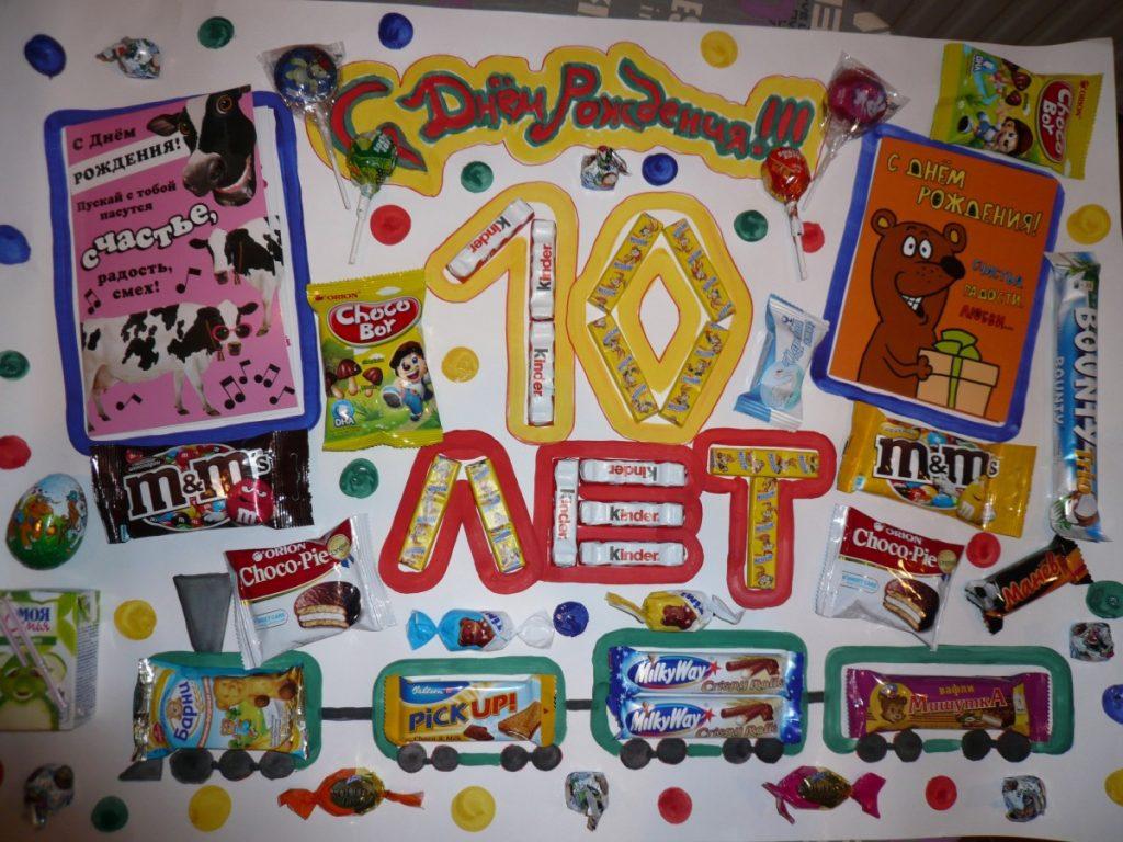 открытки и плакаты к дню рождения стогниенко рассказывает